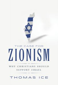 The Case for Zionism (Download)