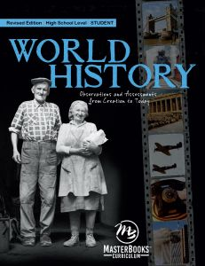 World History (Revised Edition - Download)