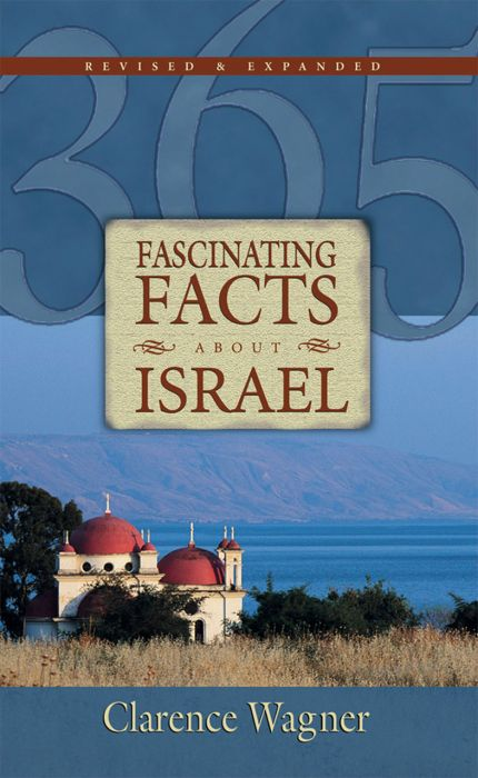 365 Fascinating Facts about Israel (Download)
