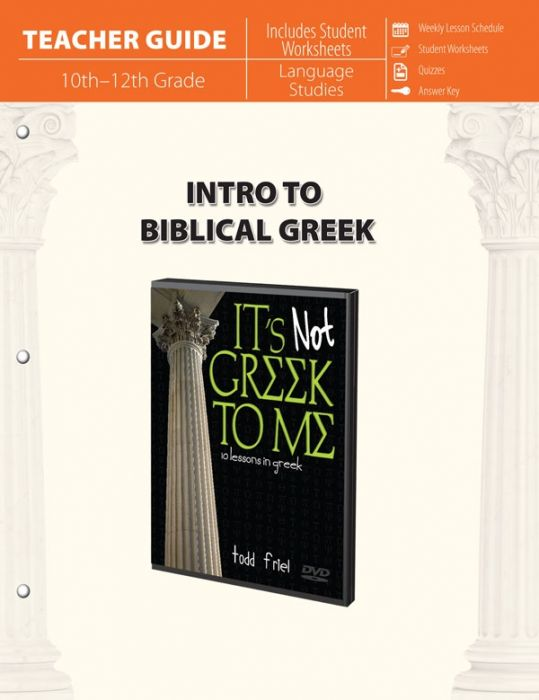 Intro to Biblical Greek (Teacher Guide - Download)