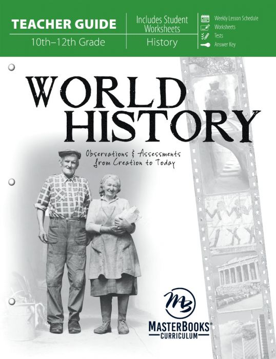 World History (Revised - Teacher Guide - Download)